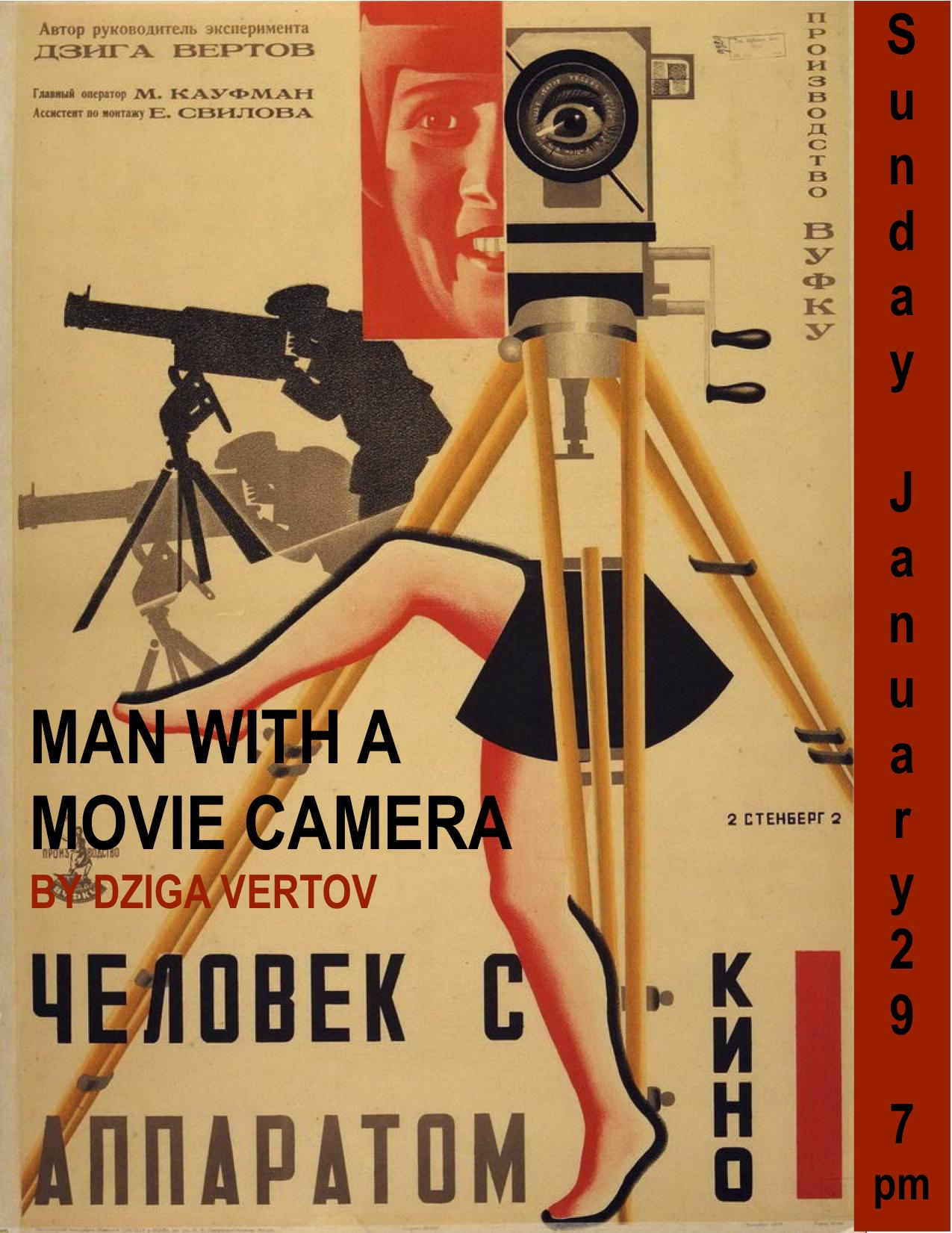 MAN WITH A MOVIE CAMERA - mk2 Films